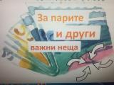 75262291_419753145396155_1222686114389688320_n.jpg