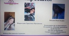 130963206_2748110988763269_6411142560720857724_n.jpg